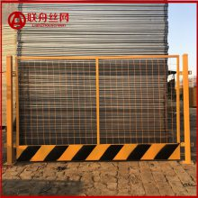 建筑围栏,工程建筑围栏网价格是多少