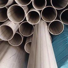 06Cr19Ni10酸洗鈍化不銹鋼管道,304不銹鋼管道配套材料生產廠家