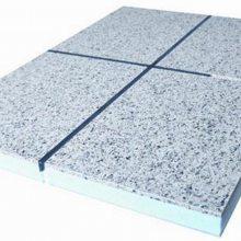 岩棉保温板 铝塑岩棉保温一体板 岩棉复合板 郑州厂家价格