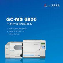 天瑞GCMS气质联用仪ROHS2.0分析仪