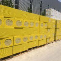 隔断保温岩棉板 A级竖丝岩棉复合板多少钱一平米