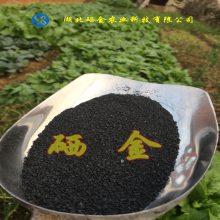 湖北硒金Selenium fertilizer富硒肥,打造优质西瓜专用富硒肥Se0.12%。