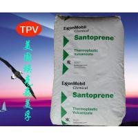 长期原料TPV Santoprene201-55W255
