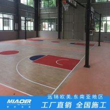 闵行区安装网球场塑胶施工篮球场地胶批发供应厂家直供