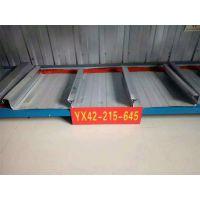 常熟1.2mm闭口压型钢板YX42-215-645型上海新之杰楼承板厂