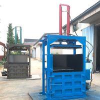 皮革边角料液压打包机 油漆桶立式压扁机 多功能液压打包机厂家