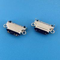 一体式粉末冶金TYPE-C防水母座/14PIN单排贴片式SMT/缩口带双耳螺丝定位孔