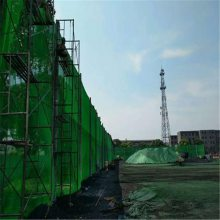 料场防风网 绿色挡尘网 储煤场防风网