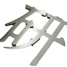太原不锈钢加工厂家-太原泽明激光-太原不锈钢