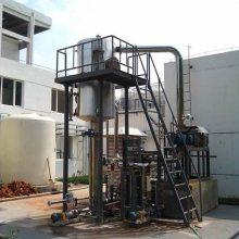 高盐废水污水蒸发器.15m?/h含盐废水结晶蒸发器