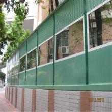 喜振公路声屏障隔音墙 立交桥梁绿色声屏障 定制城市高架桥吸音板