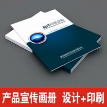 深圳教科书学生辅导教材排版印刷,书籍书画集个人作品集排版设计印制