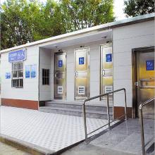 大理石板移动厕所供应 厂家定制公共厕所 定制公用卫生间