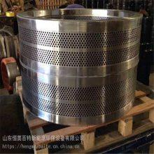90千瓦颗粒机减速机 560颗粒机配件 模具减速机厂家