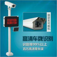 车牌识别停车场系统 定做小区高清车牌识别摄像机一体机厂家批发