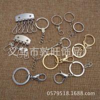 厂家定制环保钥匙圈光圈双圈钥匙圈子