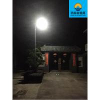 甘孜阿坝 6米30瓦太阳能路灯 太阳能路灯厂家