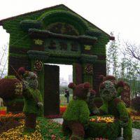 四川成都定制仿真植物雕塑厂家 假植物汉字造型 仿真动物绿雕