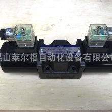 ***台湾YUKEN油研DSG-03-3C3-D24-N1-51T电磁阀,液压阀,换向阀