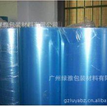 氟素离型膜哪家好-氟素离型膜-绿雅包装材料值得信赖