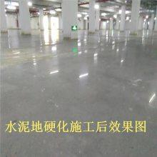 承接广西贺州水泥地面起砂处理-水泥地硬化地坪施工-工业厂房地面翻新