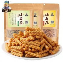豆香酥锅巴加工全自动生产线 清真食品小米锅巴