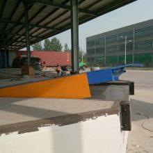 登车桥 电动调节板 星汉叉车装卸过桥制造