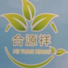 武汉合源祥机械设备有限公司