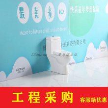 帝恩诺幼儿园卫生间马桶陶瓷坐便器白色儿童坐便器洁具