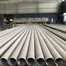 高温浓硫酸硝酸用S32615高硅不锈钢无缝管S32615高硅不锈钢管批发
