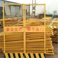 电梯安全防护栏 施工电梯防护门 工地浸塑安全围栏