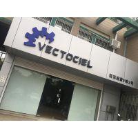 vectociel小夏优势供应 REXROTH 比例放大板 VT-VRPA1-151-1X/V0/0