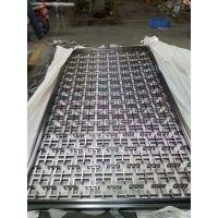 贵州304不锈钢屏风价格