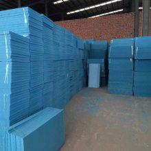 15公分挤塑板图片 B1级挤塑板批发 奥华检测板