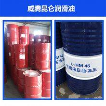 高温导热油厂家-广州高温导热油-威腾润滑油