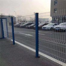 折弯围栏 桃形立柱护栏网 花园护栏网