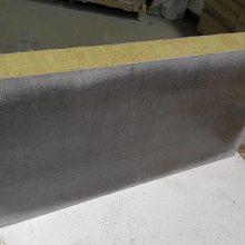 山西长治主销岩棉复合板 砂浆岩棉复合 机制岩棉保温板