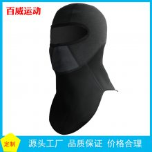 户外冬季防风保暖骑行装备 自行车面罩 滑雪面罩防寒风雪帽口罩