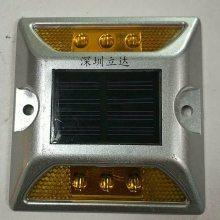 深圳立达LED太阳能道钉灯 铸铝轮廓诱导道钉灯 黄白闪烁发光道钉