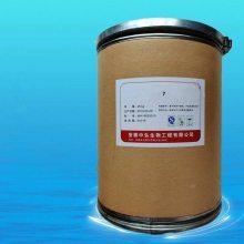 食品级 麦香香精生产厂家 醇麦香粉末香精添加剂食用香精 直销