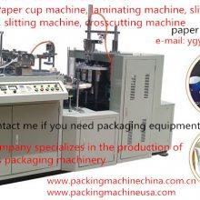 paper cup machine paper cup machines made in china