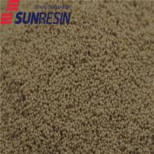 除硼专用鳌合树脂 Seplite LSC-800 工厂厂家大量生产 质量稳定