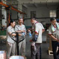 天津市金桥焊材集团有限公司