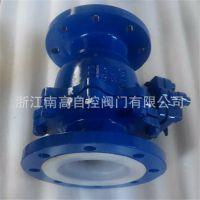 FQ41F46-16C DN125 铸钢 手动球阀