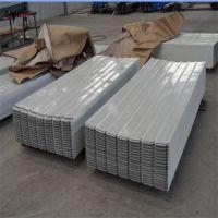 印尼棉兰电厂选用上海新之杰YX8-130-910型彩钢板