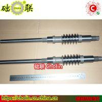 上海小型蜗轮蜗杆 cholin蜗轮蜗杆机构 制造商