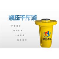 液压电动千斤顶价格-电动千斤顶价格-合丰液压供应商