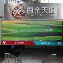 厂家直销LED高清全彩显示屏户外P3广告大屏幕