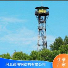 河流堤坝经久耐用瞭望塔_22米焊接瞭望塔_通明圆钢瞭望塔厂家报价