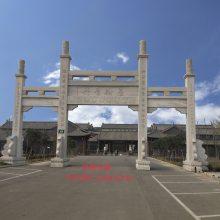 黔西州农村石牌坊质优价廉厂家